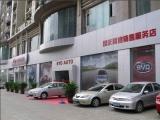 重庆同迪汽车销售有限公司