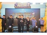 重庆嘉航汽车销售有限公司