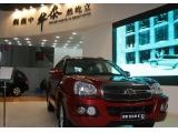 重庆世纪汽车贸易有限公司