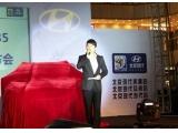 北京现代汽车当代特约销售服务店