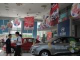 重庆互邦正信汽车销售服务有限公司