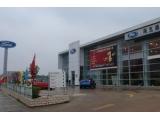 重庆长安专用汽车销售有限公司