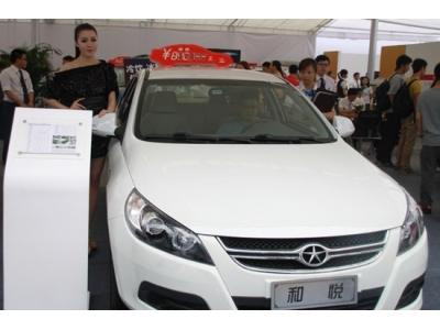 江淮和悦运动炫动国际车展
