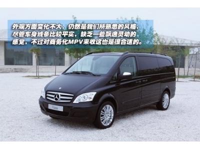 唯雅诺皓驰版亮相重庆国际车展