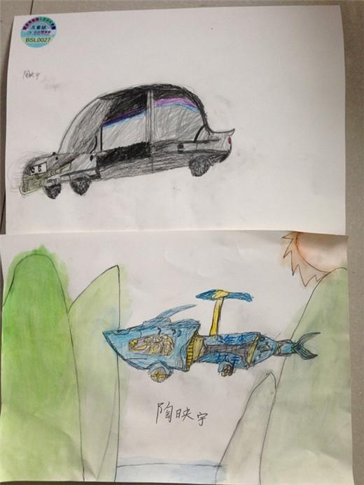 """""""儿童画车大赛第三轮""""作品展"""