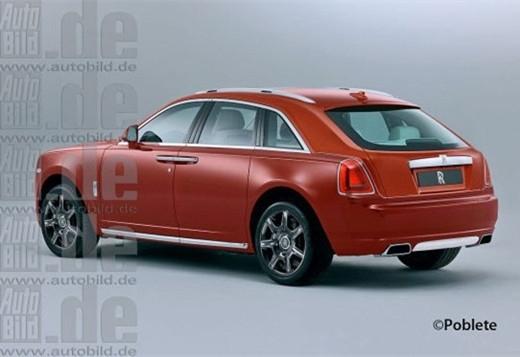 劳斯莱斯SUV最新假想图 与宝马X7同平台