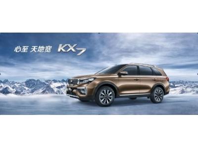东风悦达起亚大尺寸7座SUV KX7到店