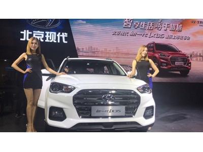 新一代ix35重庆地区闪耀登场
