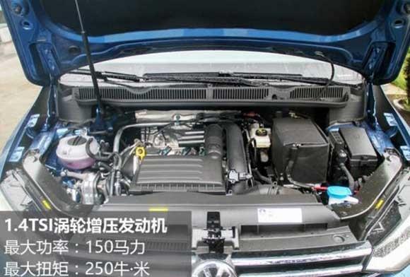 4t涡轮增压发动机,最大功率150马力,峰值扭矩250牛·米,传动系统匹配7
