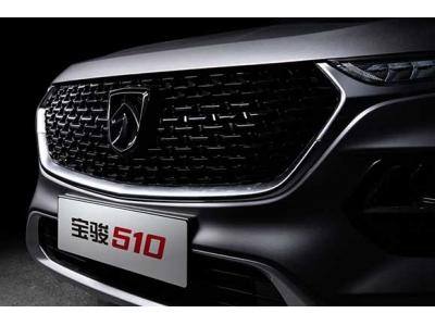 年销量有望突破36万,宝骏510提前锁定小型SUV销量冠军