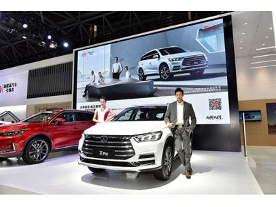 敢為更贊!全球品智大五座SUV宋Pro亮相重慶車展