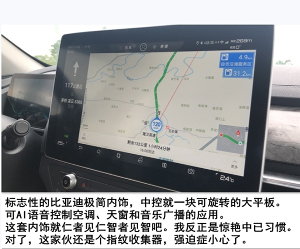 秦DM1111837