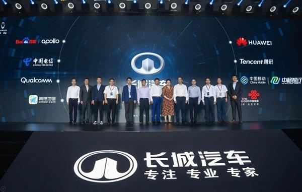 【新闻通稿】长城汽车 智能网联的下一个大发排列3,将是出行机器人大发排列3(1)184