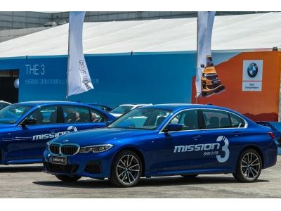 全新BMW 3系 重庆荣耀上市