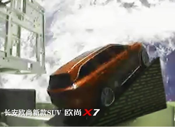 太空车、太空漆、太空色,长安欧尚X7车身色首次曝光411