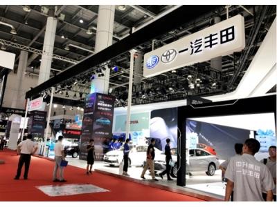 回望无锡车展 一汽丰田全新时代产品光耀全场