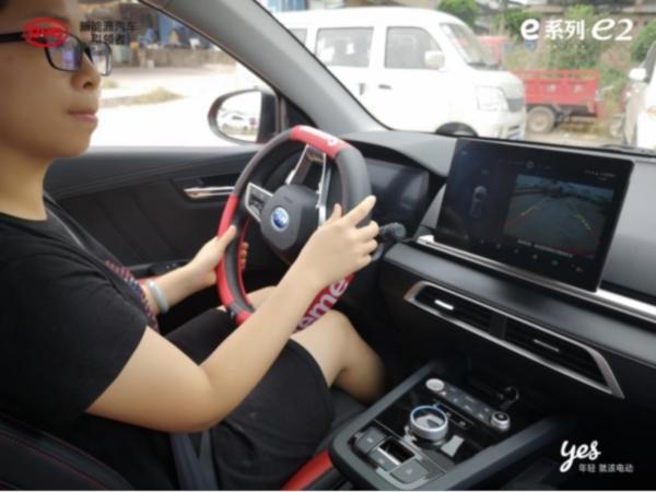 _比亚迪e2——开启电动出行全场景用车试驾体验1049