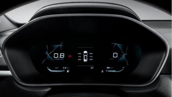 _【新闻稿】中国原版全球车升级上市,2020款宝骏530售价7.78-9.98万元1524