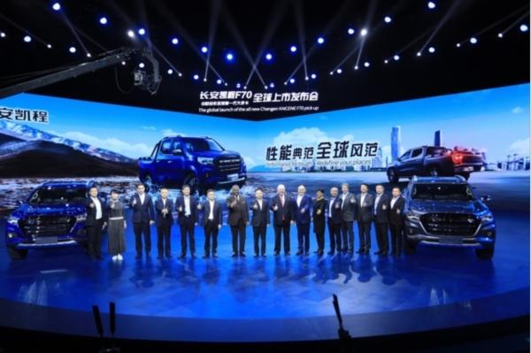 """_【定-中國皮卡網-行業深度稿】提升中國制造產品力 長安凱程F70的""""中歐合作""""或是新思路294"""