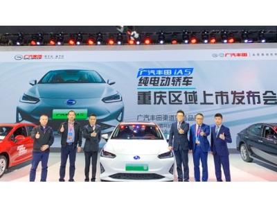 广汽丰田首款量产纯电轿车,售价16.98万起