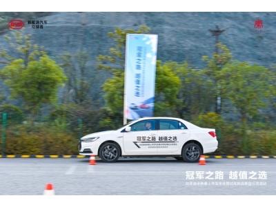 又是一款A级爆款车型 比亚迪全新秦上市