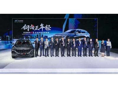长安欧尚X5北京车展开启全球预定