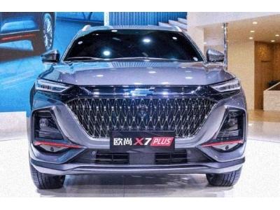 长安欧尚X7 PLUS上海车展全球首秀