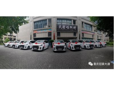 """重庆武隆各大景区豪华""""头等舱""""驾到——上汽大通G20Plus"""
